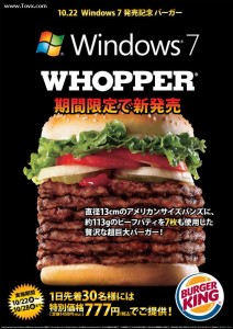 windows 7 whopper burger